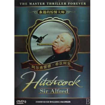 DVD-9永远的惊悚大师阿尔弗雷德·希区柯克(20碟装)