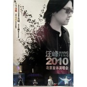 DVD-9汪峰2010北京首体演唱会(2碟装)
