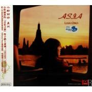CD小野丽莎亚洲