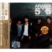 CD岚5X52002-2004精选(亚洲销量冠军榜)