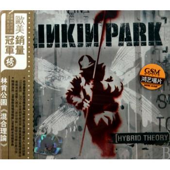CD林肯公园混合理论(欧美***榜>(2碟装)