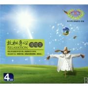 CD放松身心养声堂(4碟装)