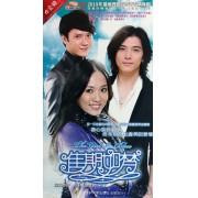 DVD佳期如梦(6碟装)