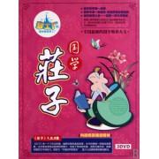DVD国学庄子(3碟附书)