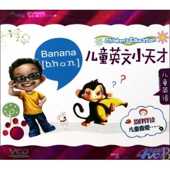 VCD小博士儿童英文小天才(4碟装)