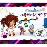 VCD小博士儿童趣味学识字(4碟装)