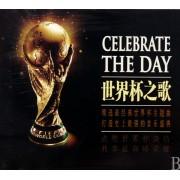 CD世界杯之歌