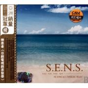 CD SENS神思者日剧电视剧原声带(亚洲销量冠军榜)
