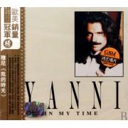 CD雅尼我的时光(欧美销量冠军榜)
