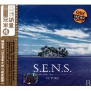 CD SENS神思者2000年之恋日剧原声带(亚洲销量冠军榜)