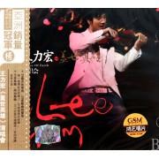 CD王力宏盖世英雄演唱会<亚洲销量冠军榜>(2碟装)