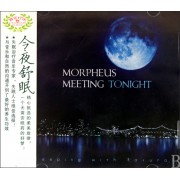 CD今夜舒眠