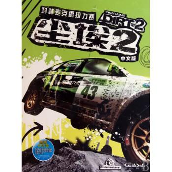DVD-R科林麦克雷拉力赛尘埃2(中文版)