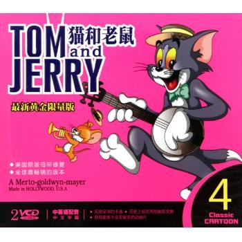 VCD猫和老鼠<4>*新黄金限量版(2碟装)
