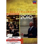 DVD2010维也纳新年音乐会