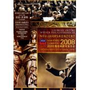 DVD2008维也纳新年音乐会