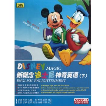 DVD新概念迪士尼神奇英语<下>(12碟附书)