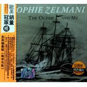 CD苏菲珊曼妮海洋与我(欧美销量冠军榜)
