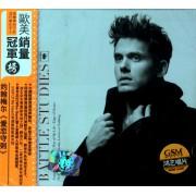 CD约翰梅尔爱恋守则(欧美***榜)