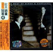 CD赛门与葛芬柯畅销排行精选辑(欧美销量冠军榜)