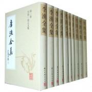 李渔全集(共20册)(精)