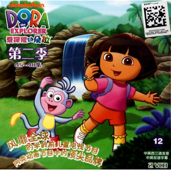 VCD爱探险的朵拉<第2季12>(2碟装)