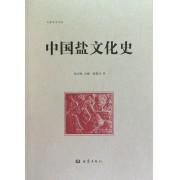 中国盐文化史(精)/大象学术书坊