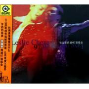 CD张国荣跨越97演唱会(2碟装)