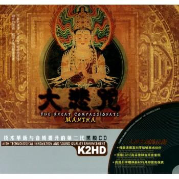CD大悲咒(2碟装)