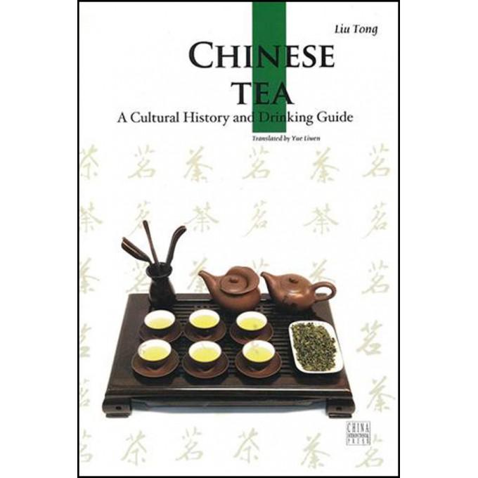 中国茶(英文版)