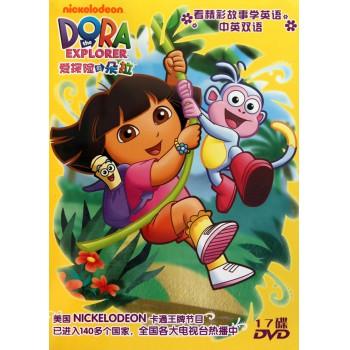 DVD爱探险的朵拉<**季>(17碟装)