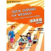 汉语乐园词语卡片(波兰语版)