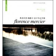 景观与时空间隔(弗洛伦思·梅歇尔设计作品专辑)(精)/绿色观点景观设计师作品系列