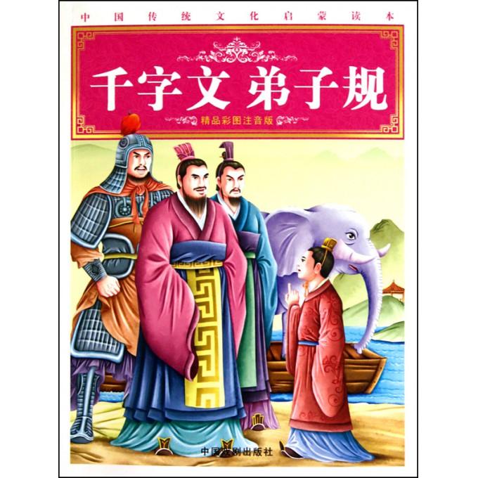 湖南饮食文化手抄报
