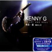 CD肯尼·基触动心灵