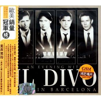 CD+DVD美声男伶美声之夜2009巴塞罗那演唱会<欧美***榜>(2碟装)