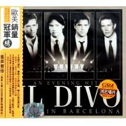 CD+DVD美声男伶美声之夜2009巴塞罗那演唱会<欧美销量冠军榜>(2碟装)