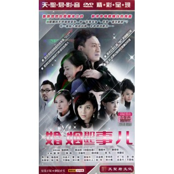DVD婚姻那些事儿(6碟装)