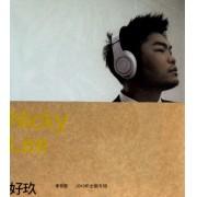 CD李玖哲好玖