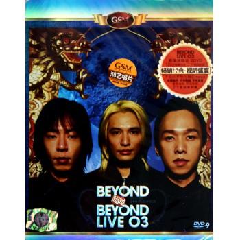 DVD-9 BEYOND**BEYOND LIVEO3香港演唱会<畅销经典视听盛宴>(2碟装)