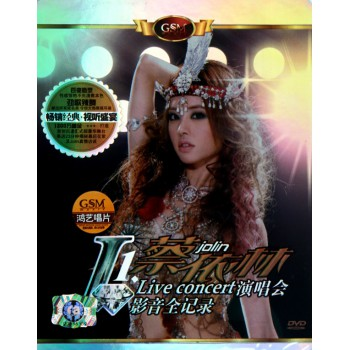 DVD蔡依林演唱会影音全纪录(畅销经典视听盛宴)