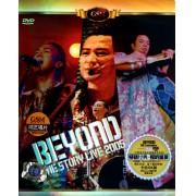 DVD BEYOND2005香港演唱会<畅销经典视听盛宴>(2碟装)