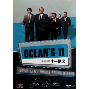 DVD-9十一罗汉