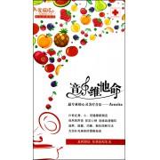 CD音乐维他命(4碟装)