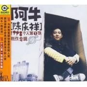 CD阿牛陈庆祥1998个人第1张创作专辑