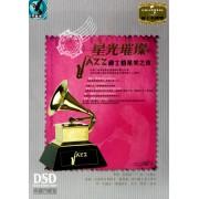 CD-DSD星光璀璨爵士格莱美之夜(4碟装)