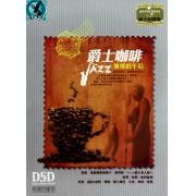 CD-DSD爵士咖啡慵懒的午后(4碟装)