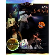 DVD王力宏盖世英雄演唱会<畅销经典视听盛宴>(2碟装)