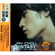 CD+VCD周杰伦范特西<亚洲销量冠军榜>(2碟装)
