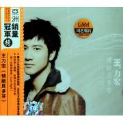 CD王力宏情敌贝多芬(亚洲销量冠军榜)